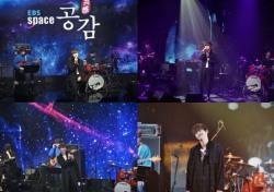 정동하, EBS '스페이스 공감' 21일 박기영과 출연… '그대라는 스펙트럼-나를 노래하다' 편 방송