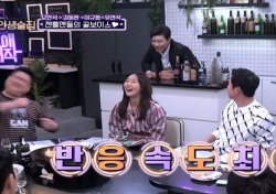 진해성, '인생술집'서 '사랑 반 눈물 반' 열창 화제…오만석 '너무 좋아'