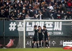 [K리그2] '이현일 발리골', 성남 부산에 1-0 승리