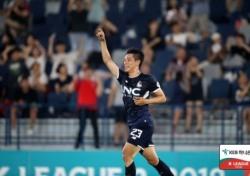 [K리그2] 서울E, 수원FC에 1-0 승리로 '유종의 미'