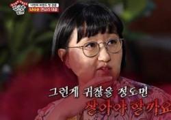 노희영, 선 넘은 '막말' 성공만 하면 사부?…선정 기준에 대한 의문