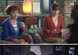 '미스마' 윤송아, 가로등패션 시청자 주목…패션 '신스틸러' 등극