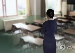 논산 여교사 사건, 삐뚤어진 사랑 vs 그루밍성범죄? 갈림길 유발한 치정극