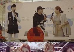 2018 현영의 엔젤마켓, 배기성부터 걸 그룹 데스티니까지 훈훈한 '이웃사랑 실천'