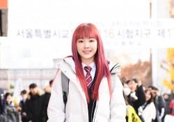 """공원소녀 앤, 2019 수능 응시 """"긴장 되고 떨려…팬 분들 응원에 최선 다할 것"""""""