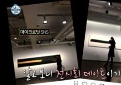 '홍수현♥' 마이크로닷, 처음부터 한결 같았던 배려심