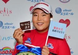 한국낭자 6인, JLPGA최종전서 15승 도전