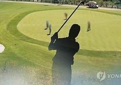 골프장 동영상 희생양은 셋…신상도 제각각, 오죽하면 가족까지 나섰나