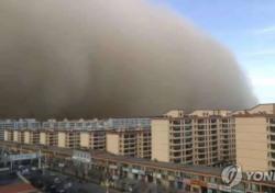 중국 모래폭풍, 작년에도 3일 내내 지속됐다...韓 대처는?