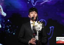 [K리그 어워즈] 황인범, 김문환, 윤영선 등 K리그2 베스트11 선정, MVP는 나상호