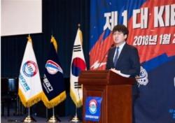 """한국독립야구연맹 """"경기도 챌린지리그와의 통합, 사실무근"""""""