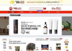 이유몰, 정말 '이유' 있다? 5톤 트럭·두 자릿수 가격→고객 50% 늘린 사연