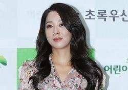 한고은, 출연료 300만원에 데뷔→또 한 번 고통 회자? 가혹한 현실