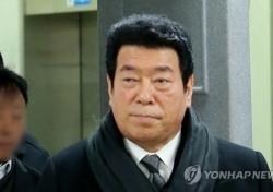 혜은이 남편 김동현, 항소심에서 뒤집힌 까닭? 파란만장한 숫자들