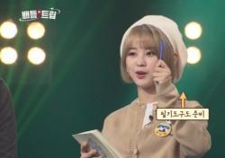 """앤씨아, '배틀트립' 스페셜 MC 합류 """"꼭 출연하고 싶었는데 정말 기뻐"""""""