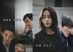 [박스오피스] '국가부도의 날', 여전한 1위…300만 돌파 눈앞