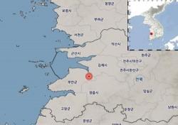 전북 부안서 규모 2.3 지진, 올해만 100여 차례? 미미해도 커지는 불안