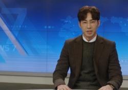 [그래 이 장면] '죽어도 좋아' 강지환 '난 놈'의 3단 변화
