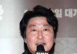 [현장;뷰] '마약왕' 송강호부터 조우진까지…연기 끝판왕들의 출격(종합)