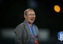 [스즈키컵] '항서 매직' 박항서 감독, 베트남에 10년 만의 우승 트로피 선물