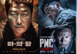 '1억' 배우 당기고 감독 명성 밀고…극장가, 피 튀기는 연말 대전