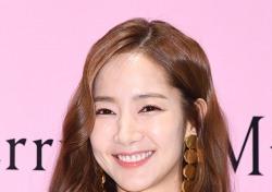 [포토;뷰] 박민영 러블리 스윗 하트