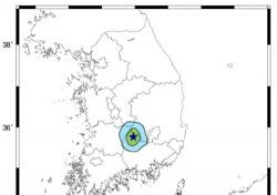 지진, 이제 안심할 수 없다?…12월에만 벌써 몇 번째