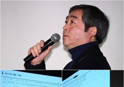 [포토;뷰] 미디어라인 이정현 대표 증거자료로 반박