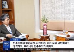"""""""전두환 민주주의 아버지"""" 李 발언 후폭풍…政 강도 높은 목소리 비난 쇄도"""