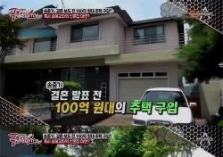 '톱 오브 톱' 휘황찬란 신접살림 꾸린 클라라, 송혜교·최지우 뺨친다?