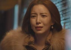 윤세아, 헤매다 우는 장면에서 보인 건 '지춘희 패딩'뿐? 몰입도 저해한 코디