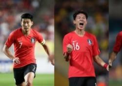 '손황황이' 아시안컵 대표팀, '공격력만큼은 역대 최고'