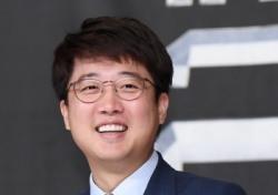 독립야구연맹 이준석 총재, 통합오보에 강경대응