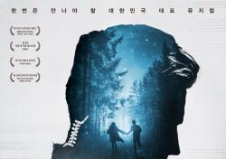 뮤지컬 '그날들' 부산·대전 공연 성료…오는 2월 서울 공연 시작