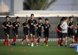 [아시안컵] 한국 축구, 'SON' 없이 손쉬운 승리 노린다