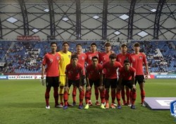 [축구] '답답한 흐름' 한국, 필리판과 0-0으로 전반 종료