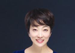 동서울대 김혜주 교수, 초연작 '킬링 마티니'로 배우 변신 주목
