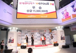 미국서 한국의 골프존과 G투어 소개