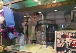 김형은 .27살 비운의 교통사고로 떠난 스타 향한 그리움