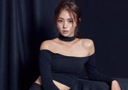채수빈, 새 둥지 찾았다...킹콩 by 스타쉽과 전속계약