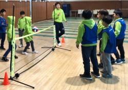 케이토토, 다문화 아이들 대상 사회통합 스포츠 프로그램 운영