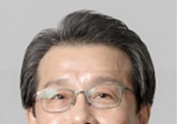 한국체육학회, 성폭력 규탄 성명 발표 및 긴급토론회 개최