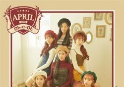 에이프릴, 日 두 번째 싱글 'Oh-e-Oh' 16일 발매