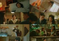 '은주의 방' 류혜영, 김재영 거절… 1회 남기고 어긋난 로맨스?