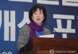 손혜원 투기 의혹 완강 부인하며 강경대응 예고..왜?