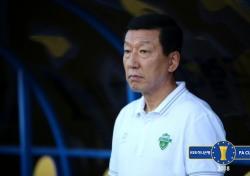 최강희, 중국 톈진으로부터 계약 해지 요구 받았다?