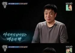 """'어린 사위' 최민환…""""미성숙"""" 100% 적중한 예언 보니"""