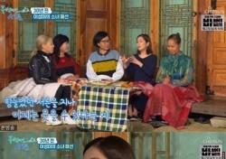 이성미만? 윤여정·고현정 줄줄이…책임진 女스타에 더욱 가혹했던 연예계의 '퇴출' 낙인