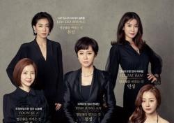 'SKY 캐슬' 측, 불미스러운 사건 초강수 대응 속 현장 분위기는 화기애애 '시청률 영향?'