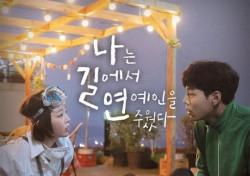 "YGSP 측 ""전 공동대표 잠적? 개별사업체로 불법계약""(공식)"